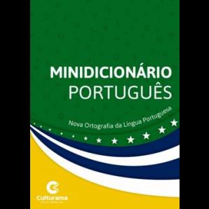 MINIDICIONÁRIO PORTUGUÊS CULTURAMA